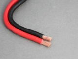 Extra Flexible PVC Battery Cable - 16mm² 110A
